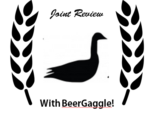 Dale's Pale Ale: A Collaboration with BeerGaggle!